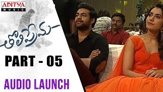 Tholi Prema Audio Launch Part 05 || Tholi Prema Movie || Varun Tej, Raashi Khanna | SS Thaman