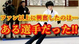 羽生結弦のオータムクラシック2018練習スケジュール公開!!早く新プロに逢いたい!!王者と同組となったある選手もファン以上に興奮を隠せなかった!!#yuzuruhanyu 羽生結弦 検索動画 13