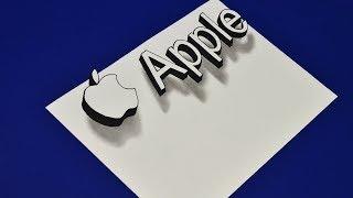 Простое 3D Граффити Как нарисовать иллюзию Apple