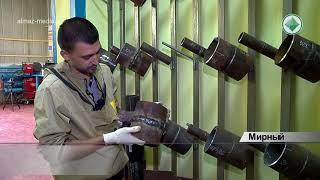 видео Аттестация сварщиков НАКС