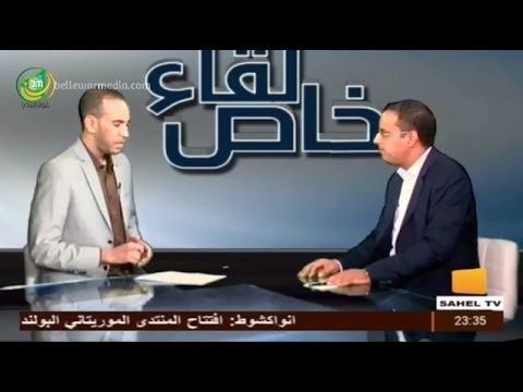 لقاء خاص مع احمد ولد يحى رئيس الاتحادية الوطنية لكرة القدم  |قناة الساحل