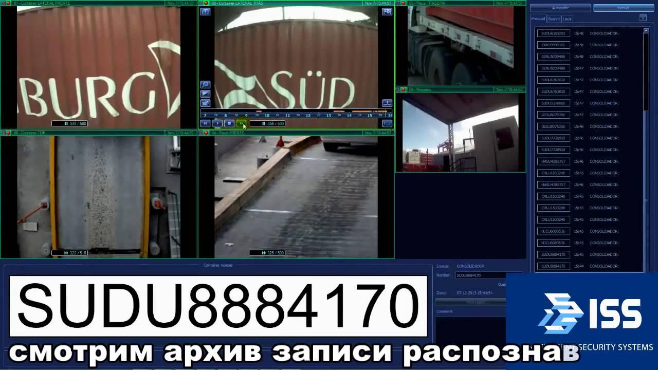 Морские контейнеры купить в минске от greatstroy. By.