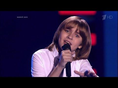 The Voice Kids Russia/Голос Дети