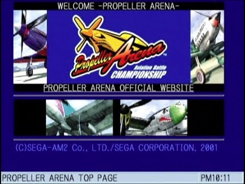 Propeller Arena - Online Section and Browser