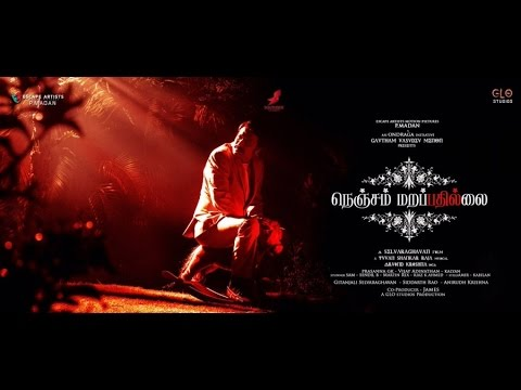 Nenjam Marappathillai  Movie Latest ...