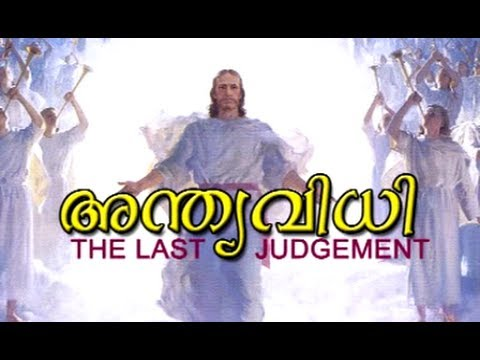 End of the world Malayalam Full - Jesus Christ Told to Sr. Maria   Christian Message 2016