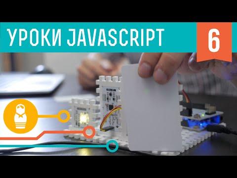 Проекты и идеи / RoboCraft. Роботы? Это просто!