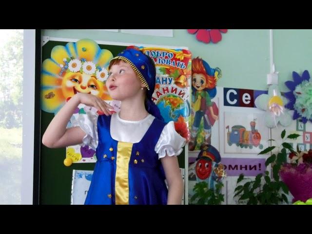 Изображение предпросмотра прочтения – ДарьяРусских читает произведение «Ай, чу-чу, я горошек молочу» (Русский фольклор )