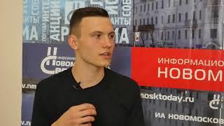 Илья Денисов, основатель популярной группы «Подслушано Новомосковск»