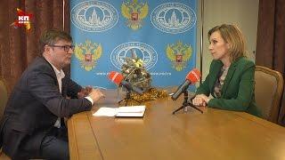 """Мария Захарова: """"Русофобия, которая была в тренде последние несколько лет, проиграла!"""""""