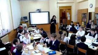 Интегрированный урок по окружающему миру и математике в 4 классе
