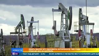 Антирекорд WTI и падение Brent: мировые цены на нефть ушли в крутое пике