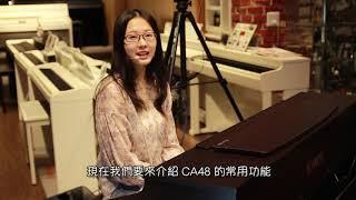 【小叮噹的店】 KAWAI CA-48 電鋼琴 數位鋼琴 Digital Piano