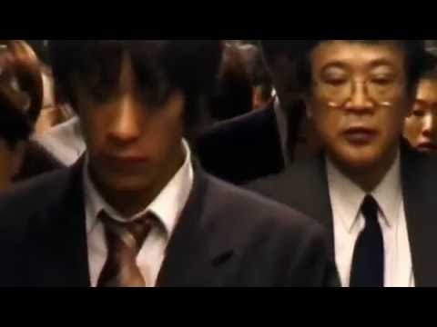 Teenage Japanese Killers Documentary
