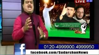 akbaruddin owaisi hate speech video-5