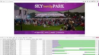 """Сайт Sky Family Park """"ест"""" более 115 МБ. Со смартфона не заходить!!!"""