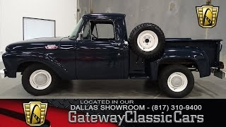 1964 Ford F 100 Stock #457 Gateway Classic Cars of Dallas