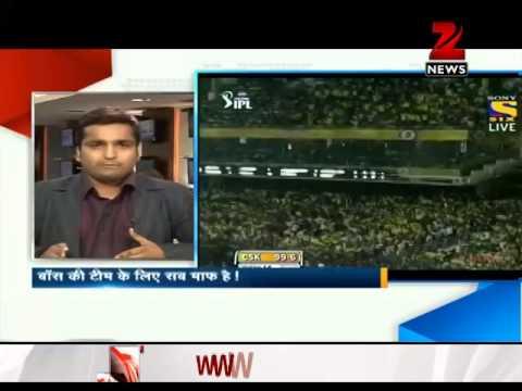 IPL spot-fixing: Cricket no longer a...