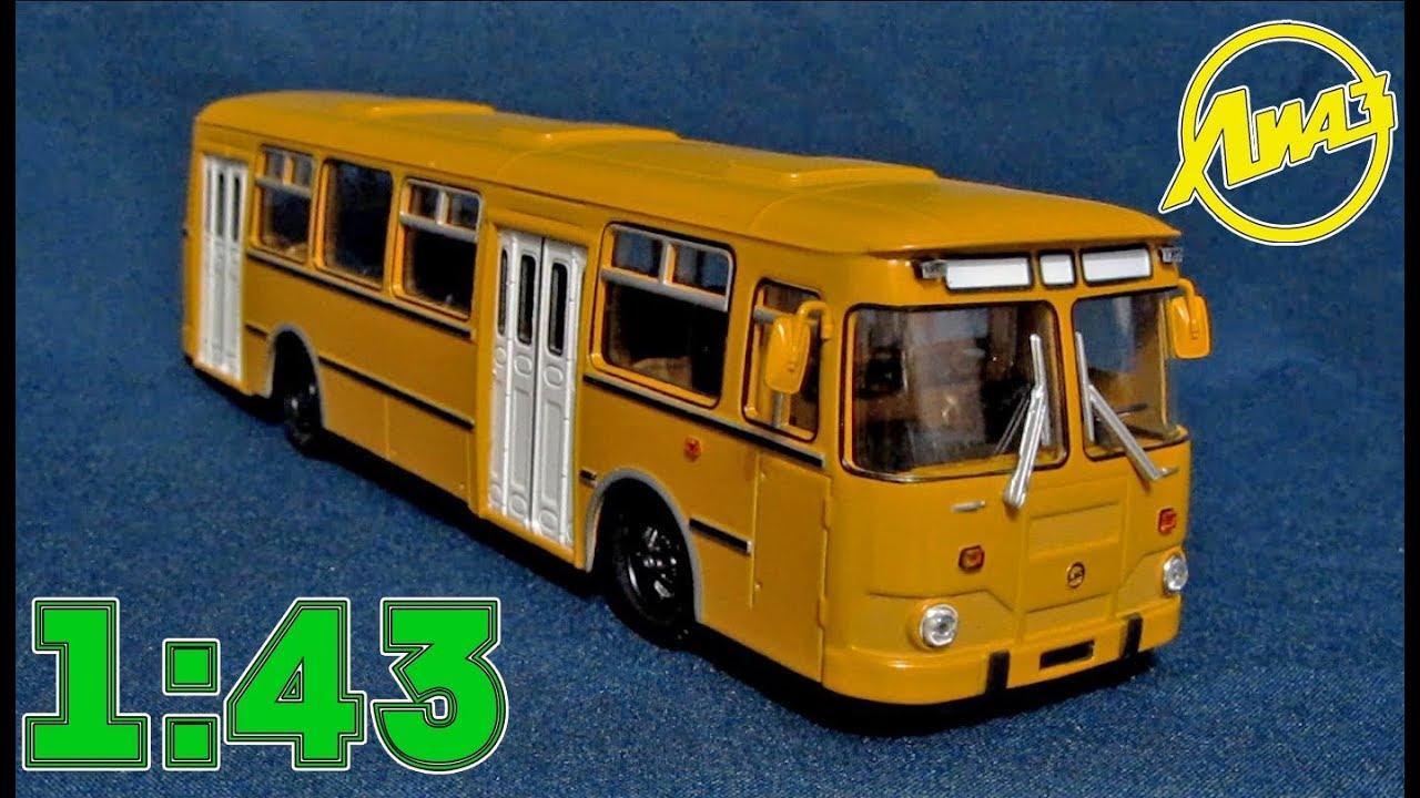Советский автобус производитель моделей общественного транспорта в масштабе 1:43. Модели выполнены из металла по технологии die cast. В 2013 году компания советский автобус заявила о выпуске от 12 до 16 автобусов. Продукция проходит. Ликинский автобус 677м городской (бело голубой).