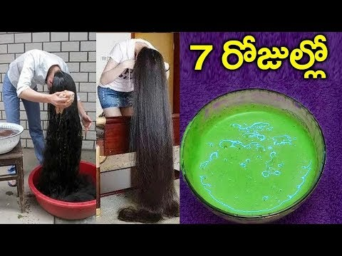 Only In 7 Days Guava Leaves Prevent Hair Loss | Grow Long, Thick, Soft and Shiny Hair | Beauty Tips