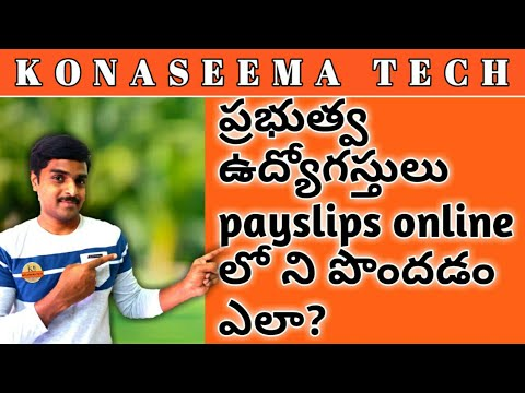How to download PAYSLIPS in TS GOVT EmployeesLINK - YouTube - payslips download