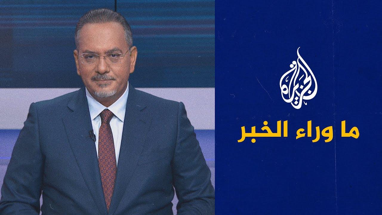 ما وراء الخبر- من المسؤول عن تردي الأوضاع في الجنوب اليمني؟