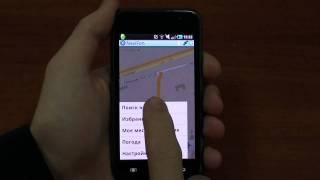 Функция Обзор карты. Мобильный навигатор NaviFon.