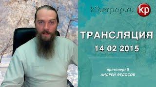 Трансляция 14 февраля 2015: о фильме Левиафан