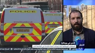 نشرة أخبار المساء من شبكة التلفزيون العربي | 22 - 3 - 2016 | الجزء الأول