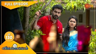 Thinkalkalaman - Ep 130 | 20 April 2021 | Surya TV Serial | Malayalam Serial