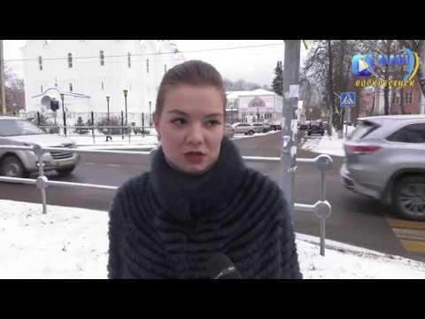 Городской округ Воскресенск. Мнение жителей