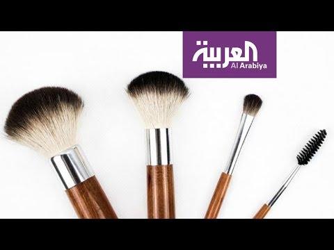 صباح العربية | كيف تستعملين فرش الماكياج  - نشر قبل 58 دقيقة