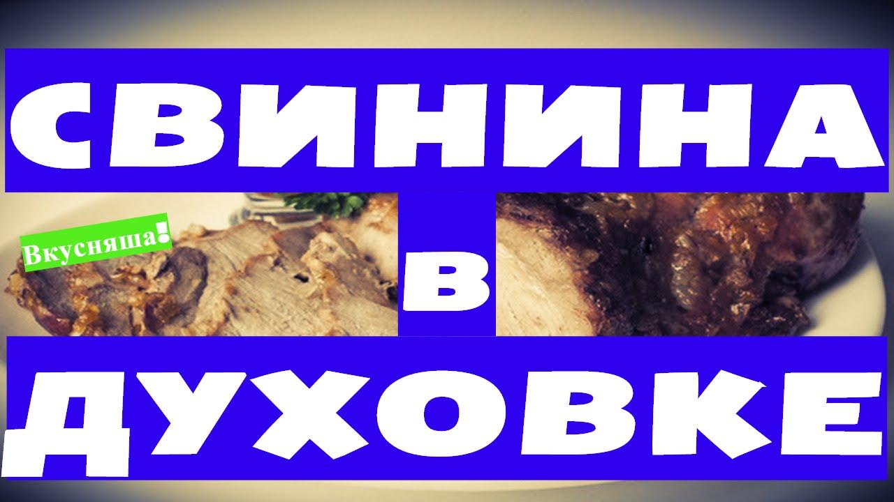 Gefest официальный интернет-магазин гефест в Беларуси