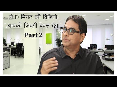 VIjay Kedia Market Mantra Interview- Master Class With Vijay Kedia- Part 2