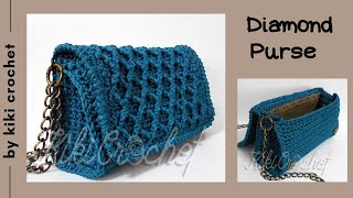 Crochet Diamond Stitch Purse (pt 1/2)