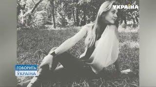 Две пули в моей любви (полный выпуск) | Говорить Україна