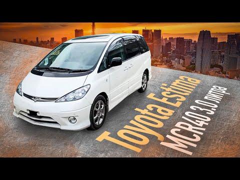 Toyota Estima MCR40 3.0 литра! Рестайлинг 2004! Полный привод, с пробегом 76.000 км!