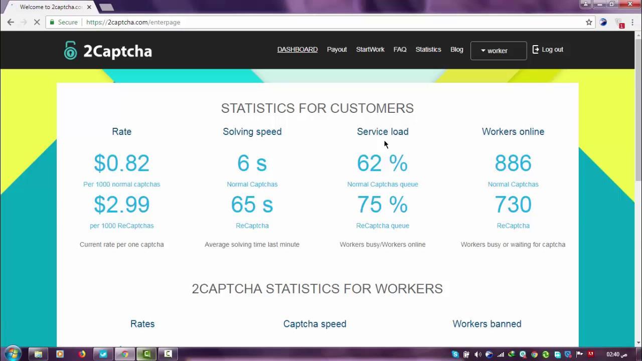 شرح موقع 2Captcha بالتفصيل وازاي تجيب 5$ علي الاقل يوميا – Captcha