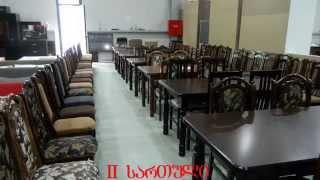 სავაჭრო ცენტრი 'საბა' თ.ერისთავის N:5 www.saba.house.ge
