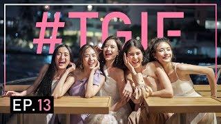 เปิดปี 2019 ด้วยเซอร์ไพรส์ดินเนอร์กลางแม่น้ำเจ้าพระยา! | #TGIF EP.13