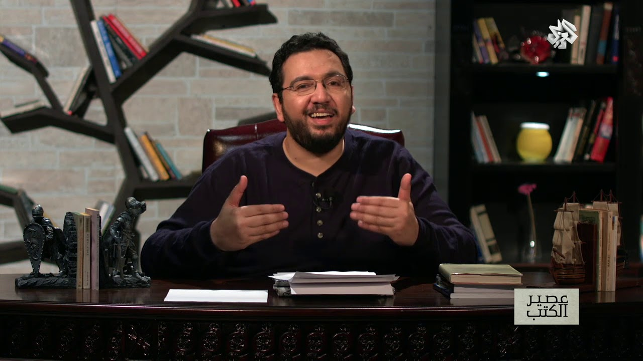 عصير الكتب مع بلال فضل│ الحلقة 82
