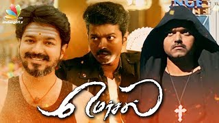 WATCH NOW : Father, Magician, 3rd Vijay : Roles REVEALED! | Mersal Editor ​Ruben Interview, Movie Making​