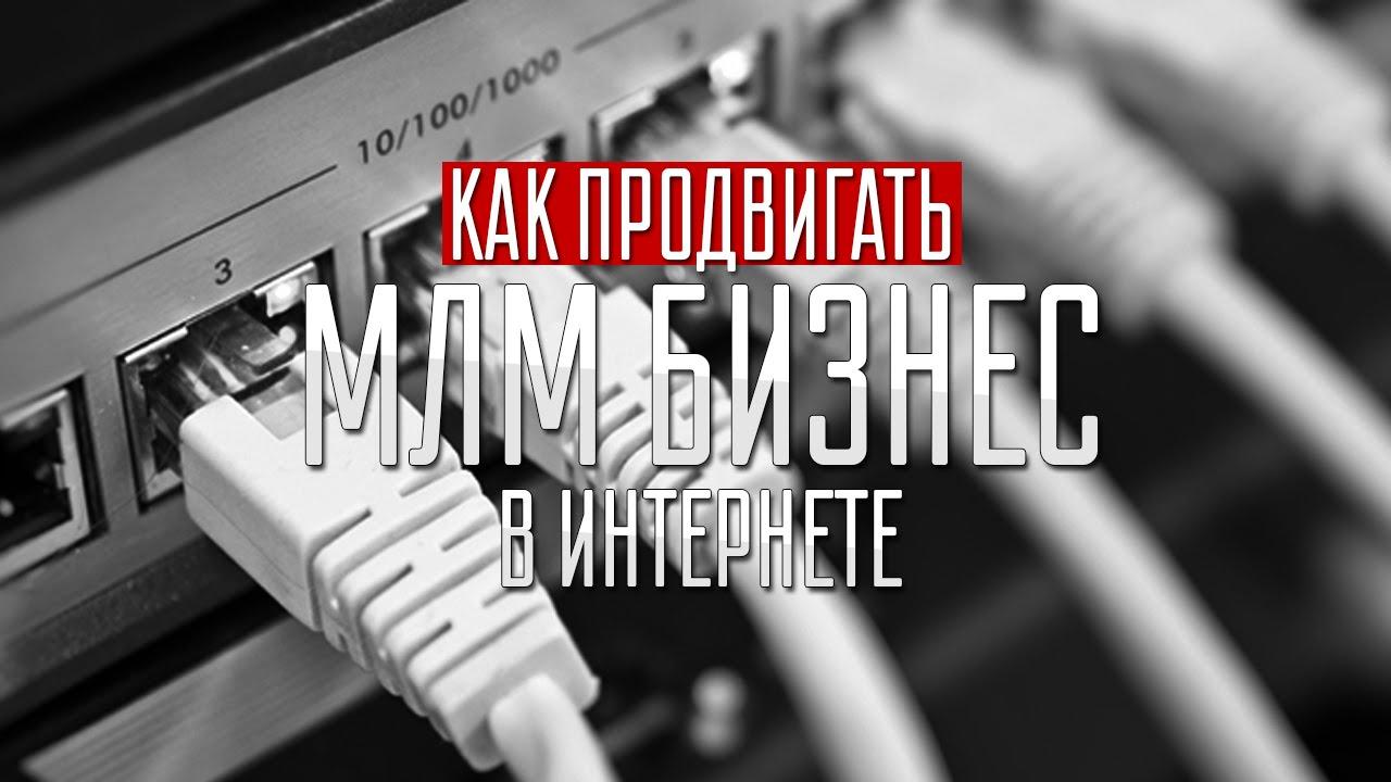 """Кирилл Лейцихович в передаче  """"Время МЛМ"""""""