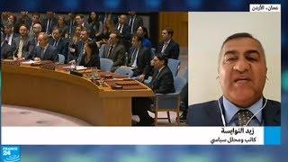 عباس في مجلس الأمن لإيجاد وسيط جديد للسلام في الشرق الأوسط