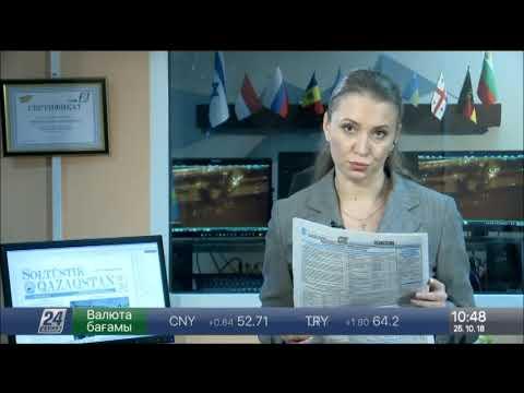 В Уральске чиновники выселяют людей из собственных домов - газета «Уральская неделя»