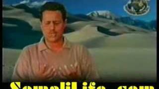 Hees Abdulqadir Sanka - Sidee loo jid marayaa