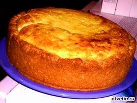 Пирог с творогом фото рецепт