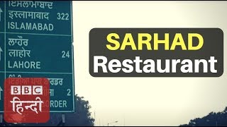 Sarhad Restaurant  Pakistani and Indian food is served at this Punjab