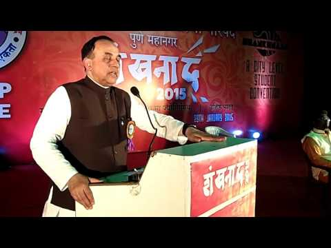 Dr Subramanian Swamy at a Pune College Jan 2015