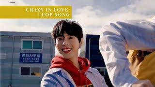 Playlist | ไม่รู้ว่าคลั่งรักหรือคลั่งเธอกันแน่ (fallen madly in love with you) | English Song Part5
